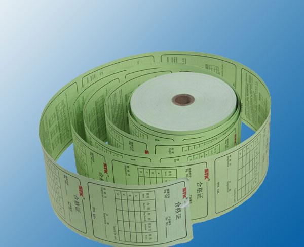 热敏纸厂家,浙江热敏纸,合肥向尚(查看)