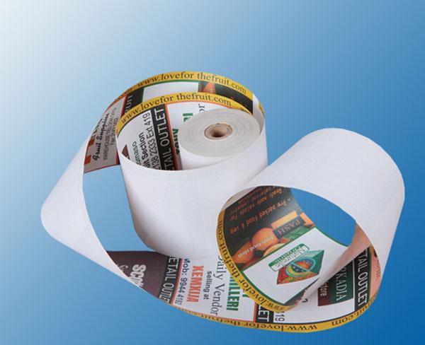 热敏纸多少钱|合肥向尚|合肥热敏纸