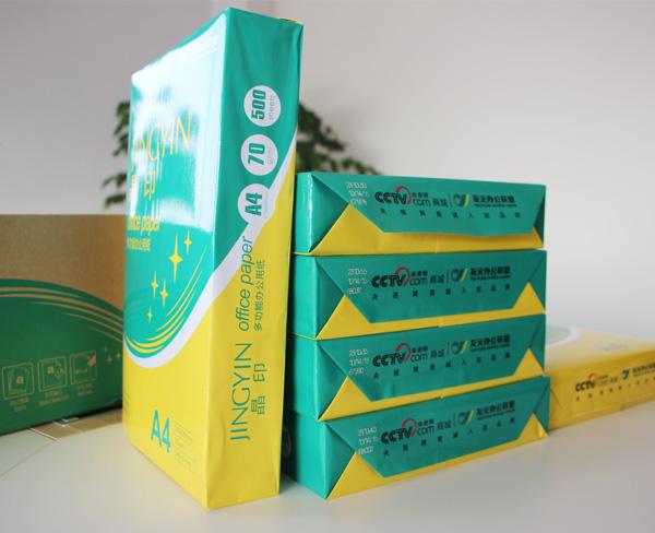合肥打印纸,合肥向尚打印纸,打印纸生产厂家
