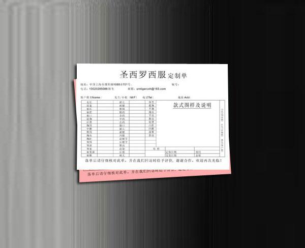 安徽票据印刷|合肥向尚|三联票据印刷