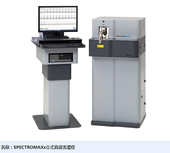 进口光谱仪|光谱仪|天津莱试