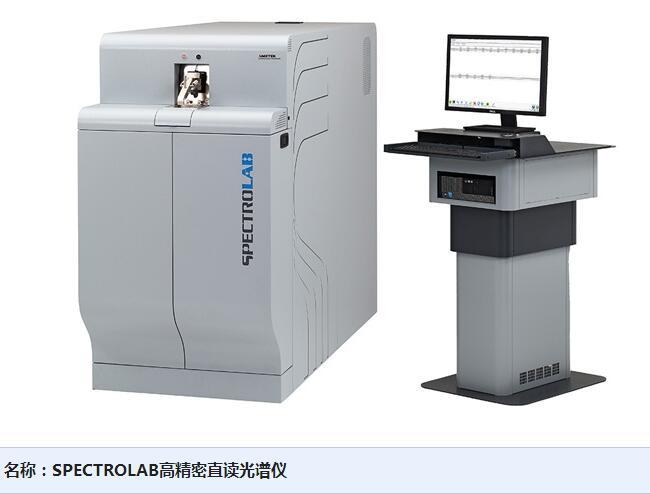 ccd光谱仪|天津莱试|光谱仪