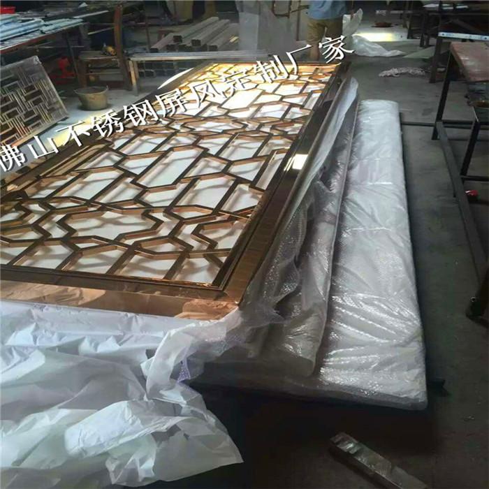 红古铜不锈钢屏风,不锈钢屏风隔断厂家,齐齐哈尔不锈钢屏风