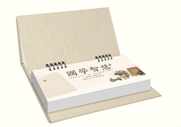 产品画册,画册,四川七彩印务公司