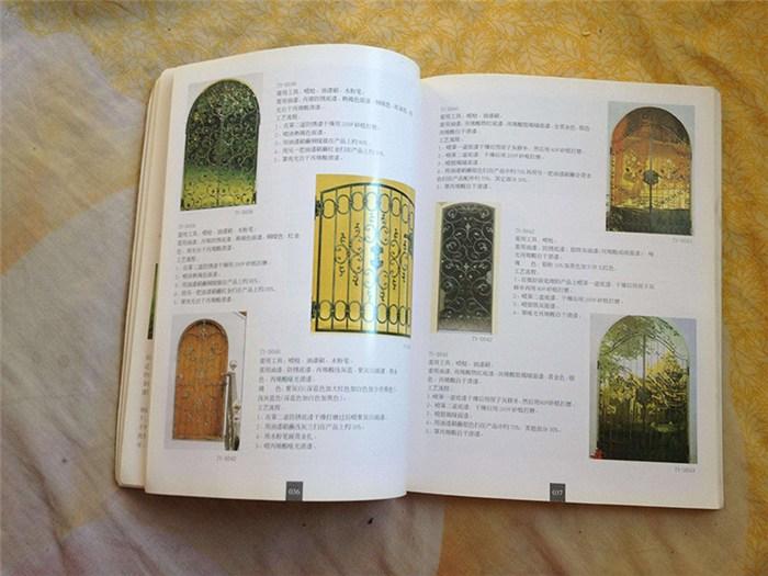 企业宣传画册,七彩印务,画册