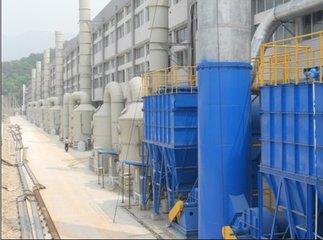 冶金除尘设备,四川除尘设备,贵州常青环保