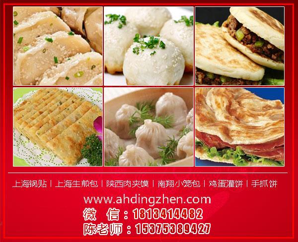杂粮煎饼图片/杂粮煎饼样板图 (1)