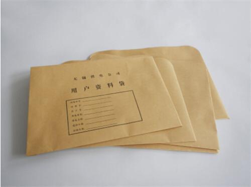 档案袋信封印刷定做报价