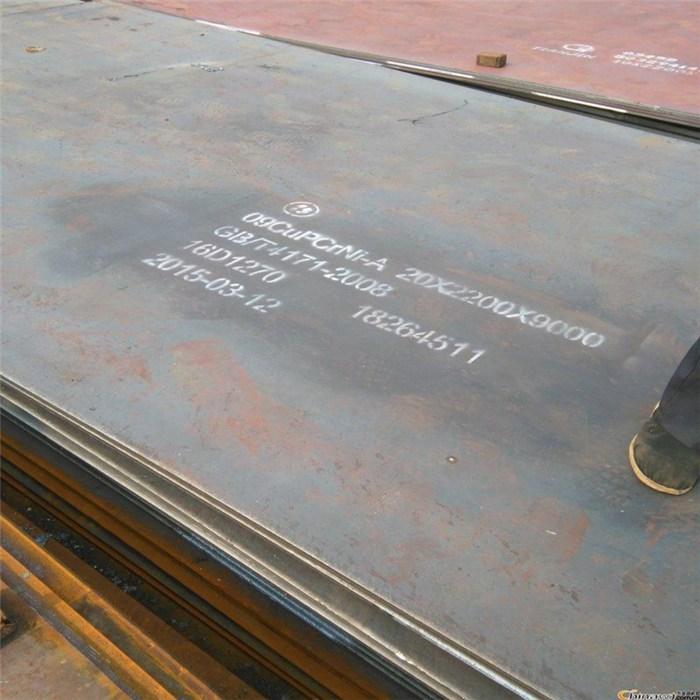 亿锦天泽,锅炉容器板,Q370R锅炉容器板中厚容器板