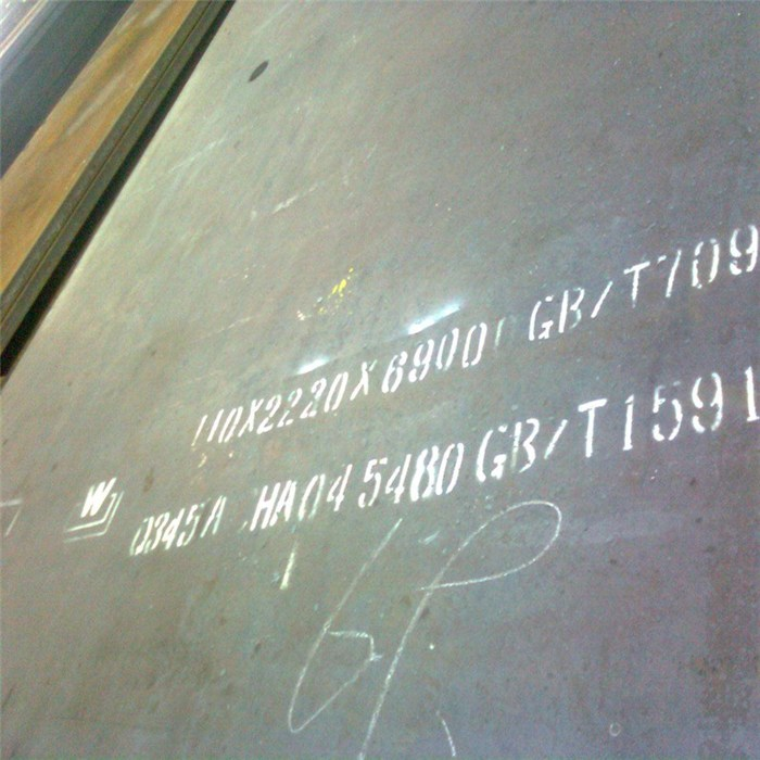 锅炉容器板、亿锦天泽、16MnDR低温压力容器板
