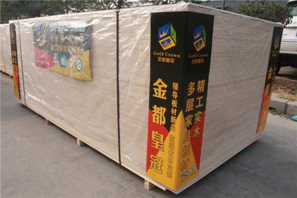 装饰板材公司|莱芜装饰板材|金都板材(查看)