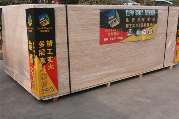 菏泽装饰板材|金都板材|装饰板材代理