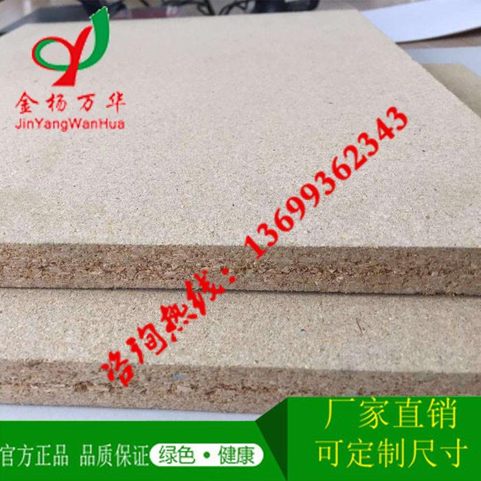 中纤板加工|和田地中纤板|中纤板品牌