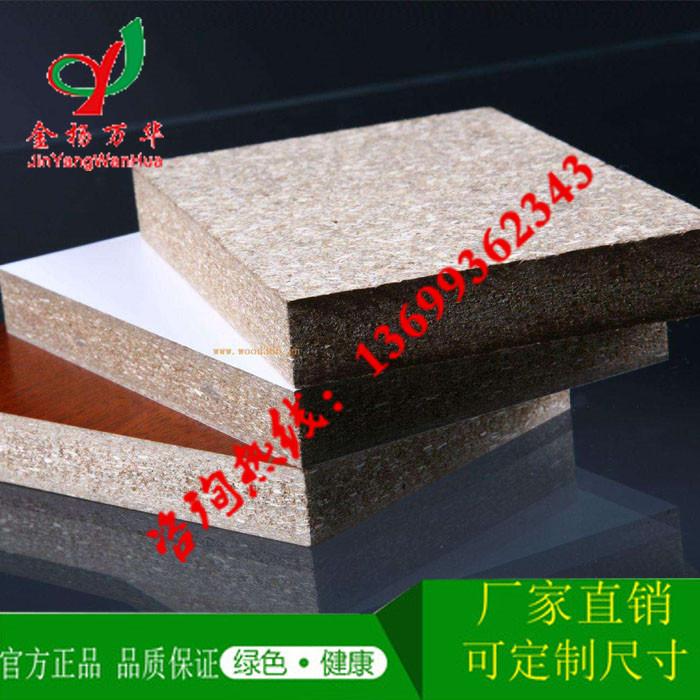 西宁中纤板、【中纤板价格】、中纤板 刨花板