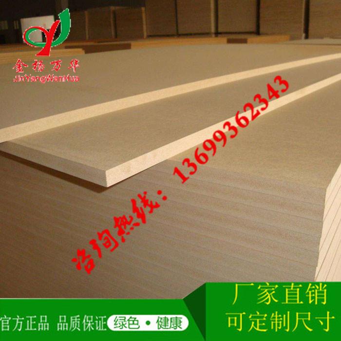 中纤板品牌(图),中纤板加工,巴音郭楞中纤板