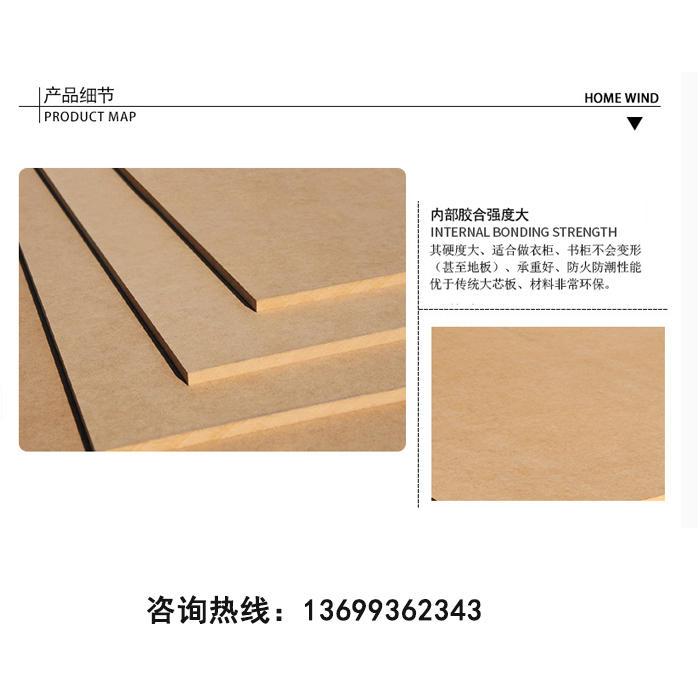 中纤板品牌_博尔塔拉蒙古自治州中纤板_中纤板加工