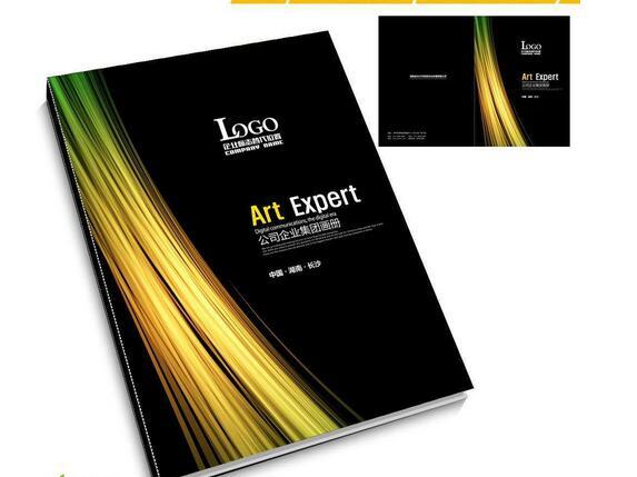 画册设计印刷报价