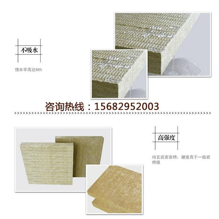 平凉岩棉板,岩棉板规格,岩棉板厂家