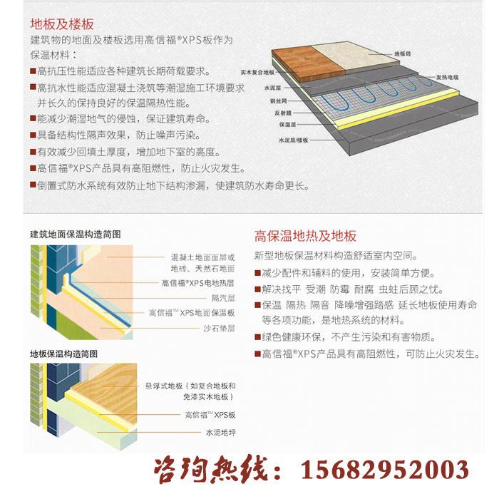 酚醛板|临夏酚醛板|酚醛板规格