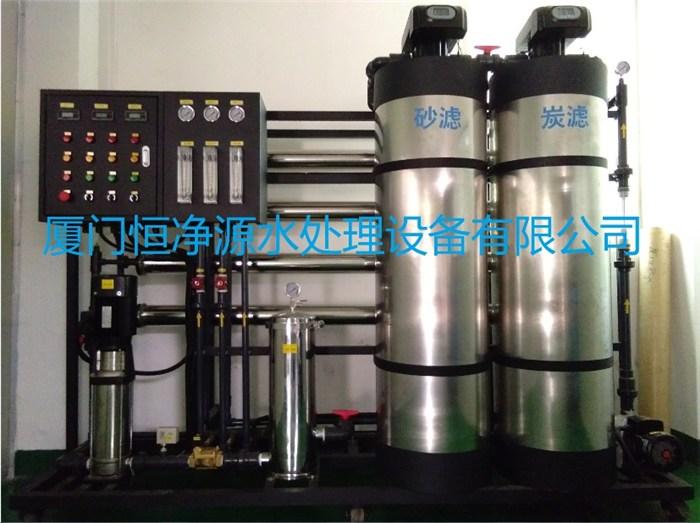 水处理|恒净源水处理设备|水处理设备