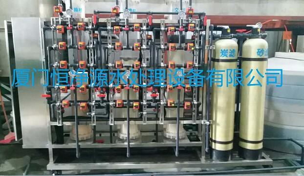 电渗析水处理系统、莆田水处理系统、恒净源水处理设备