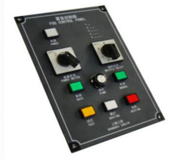 船舶卫星通讯娱乐系统,鑫锐海(在线咨询),船舶系统