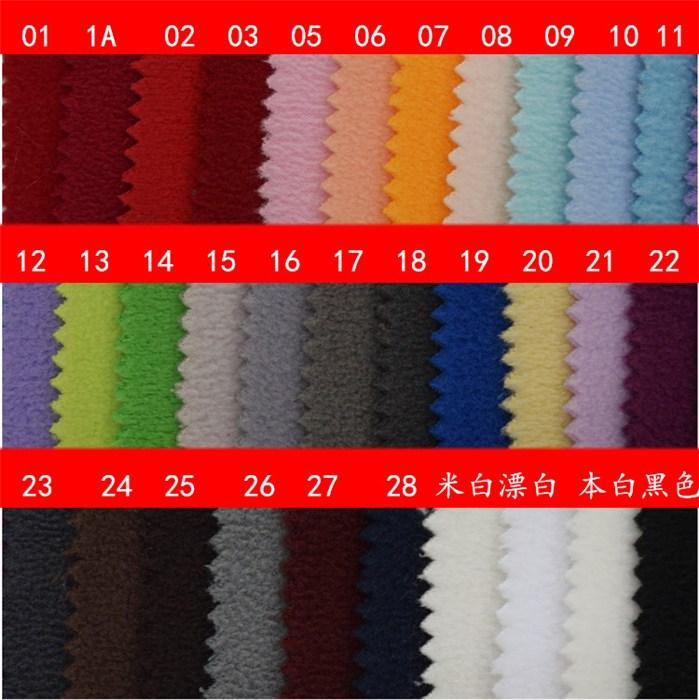 摇粒绒|摇粒绒批发商|卓腾纺织(优质商家)