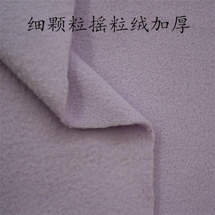 卓腾纺织(图),摇粒绒,摇粒绒