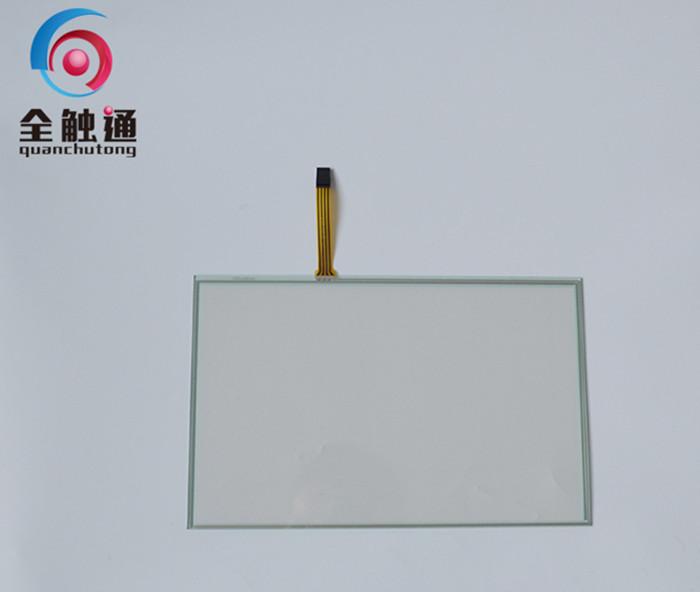 9.7寸电动车仪表触摸屏供应|全触通|杭州触摸屏