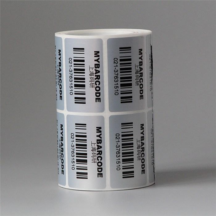 防伪标签印刷、标签印刷、美度包装(查看)
