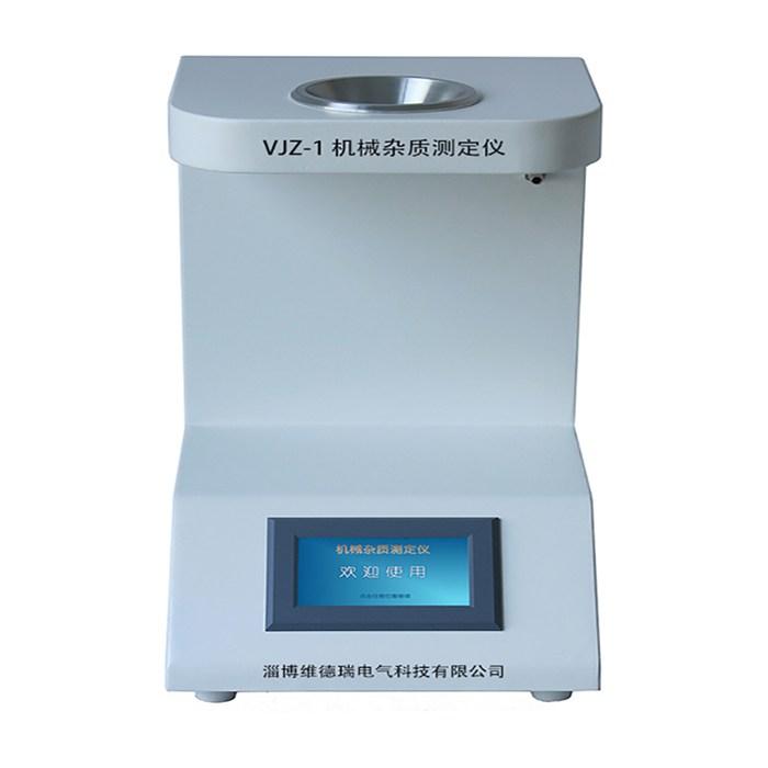 微量水分测定仪_济宁测定仪_维德瑞电气(查看)