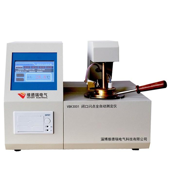 微量水分测定仪|菏泽测定仪|维德瑞电气