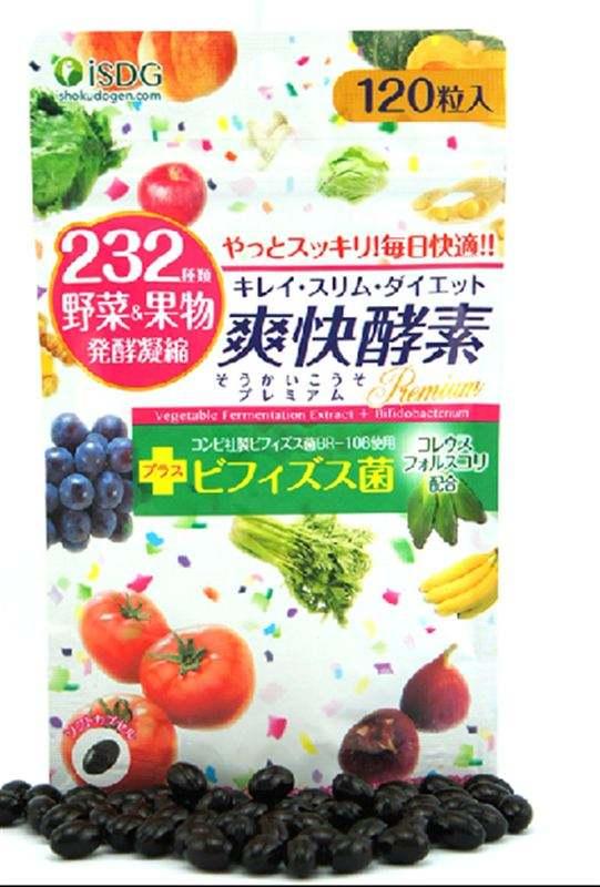 日本酵素哪裏有,日本酵素,【ISDG】