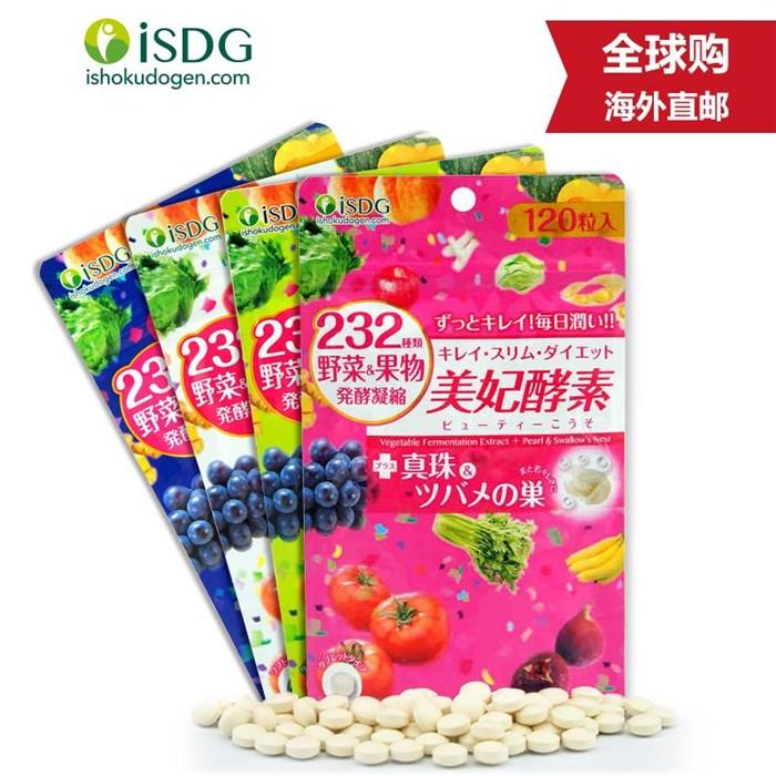 ISDG酵素_ISDG酵素哪裏有_【ISDG】