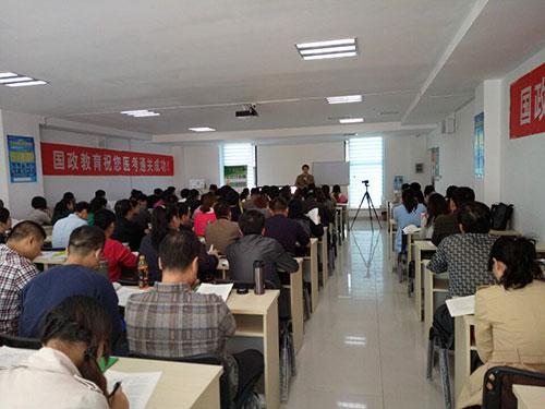 公务员基本法律核心能力提升培训教程2014版报价
