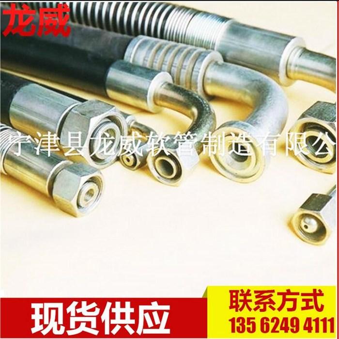 高压绝缘树脂软管|盘锦市树脂软管|龙威软管