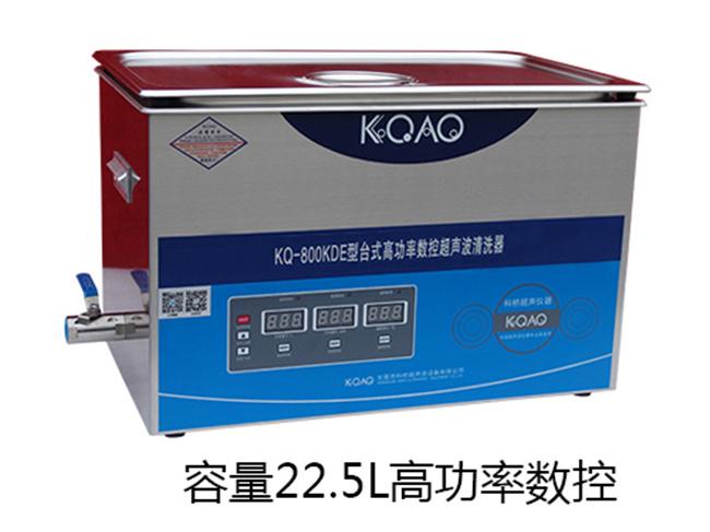科桥实用、超声波清洗设备、包装超声波清洗设备