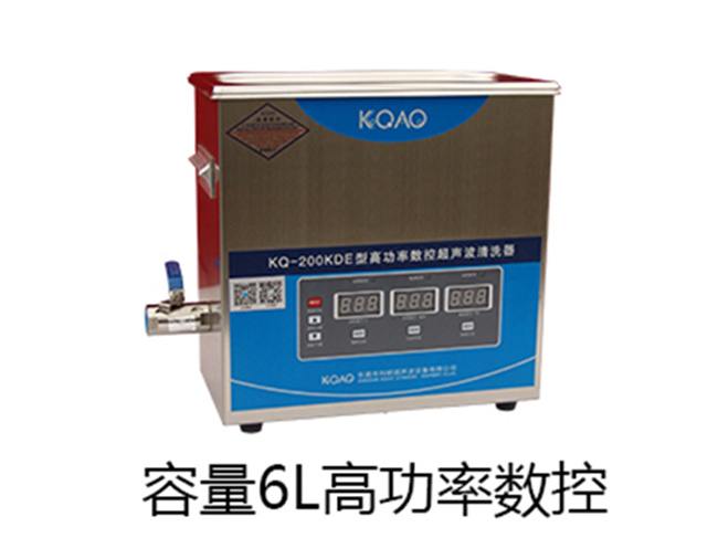 超声波清洗设备,机械式超声波清洗设备,科桥(优质商家)