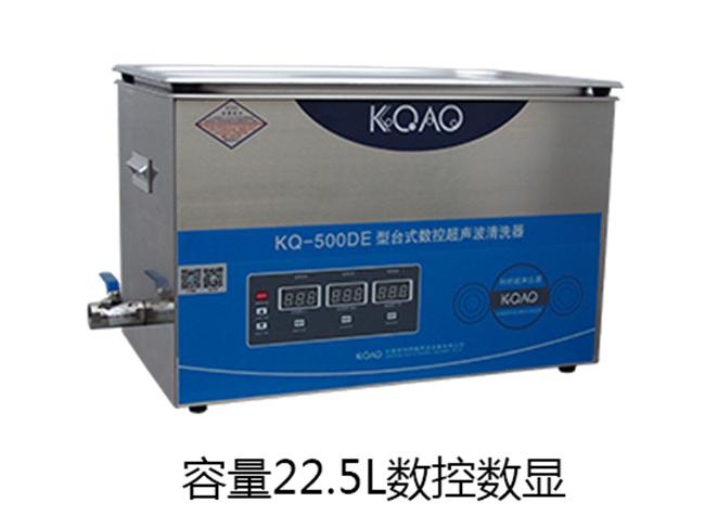 超声波清洗设备、科桥(优质商家)、塑料超声波清洗设备