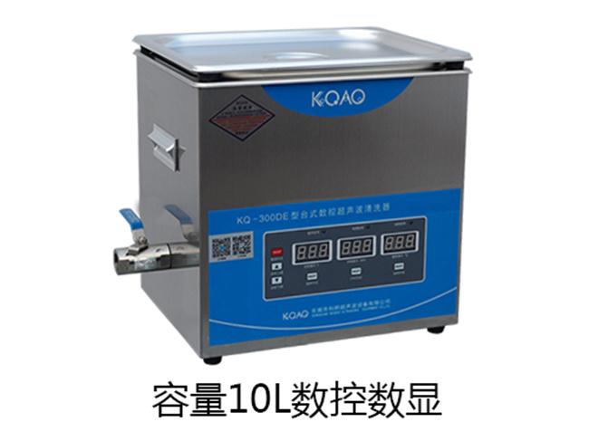 超声波清洗设备、科桥(优质商家)、超声波清洗设备开启几分钟
