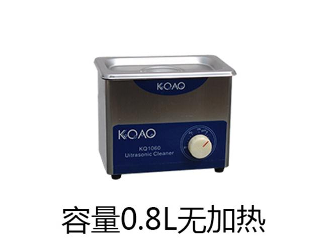 机械超声波清洗设备|超声波清洗设备|科桥实用