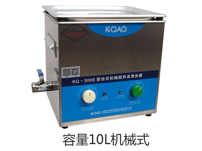 超声波清洗设备|科桥实用|医用超声波清洗设备