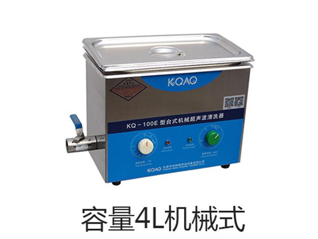 超声波清洗设备、科桥(在线咨询)、四槽超声波清洗设备