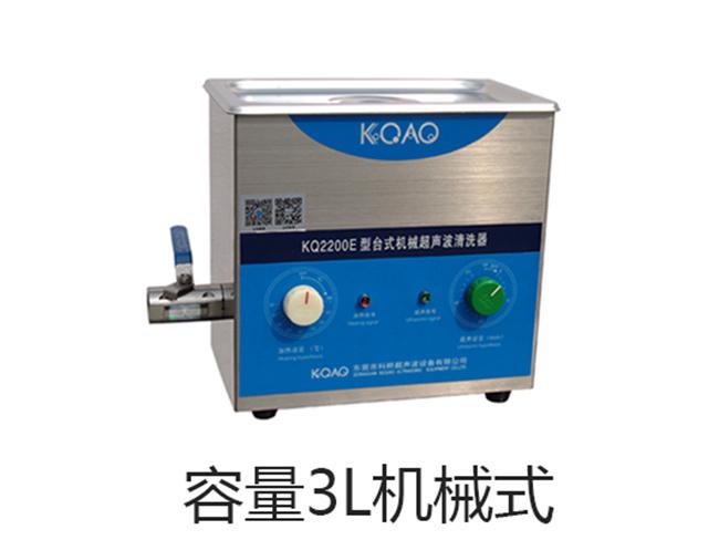 科桥官方认证,超声波清洗设备,超声波清洗设备厂家