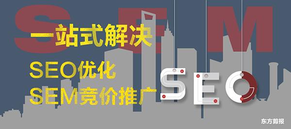 舆情信息安全软件,东方剪报,舆情