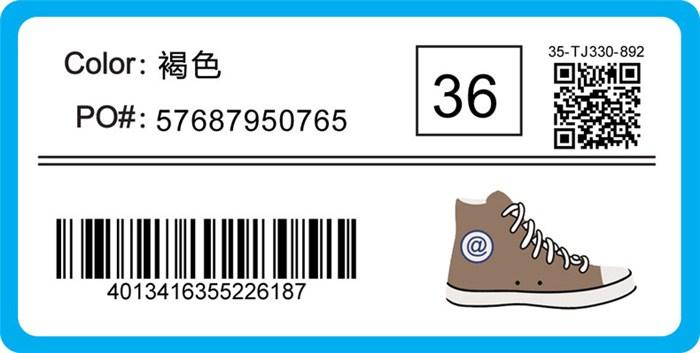 标签|上海塑料标签|建筑材料样品封样标签