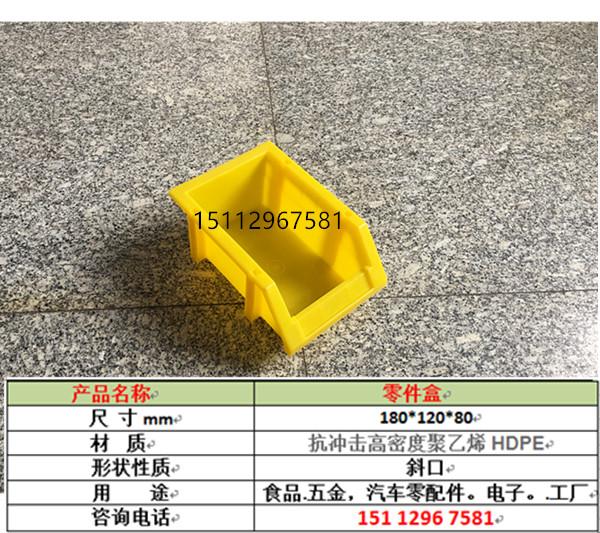 阳江塑料零件盒供应|塑料|佛山塑料托盘生产厂家
