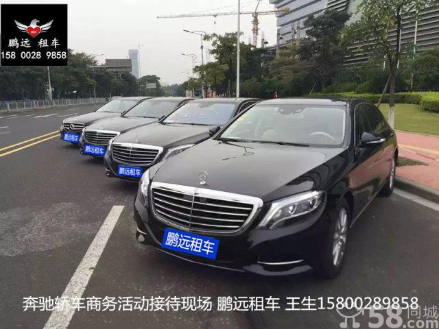 广州轿车图片/广州轿车样板图 (1)