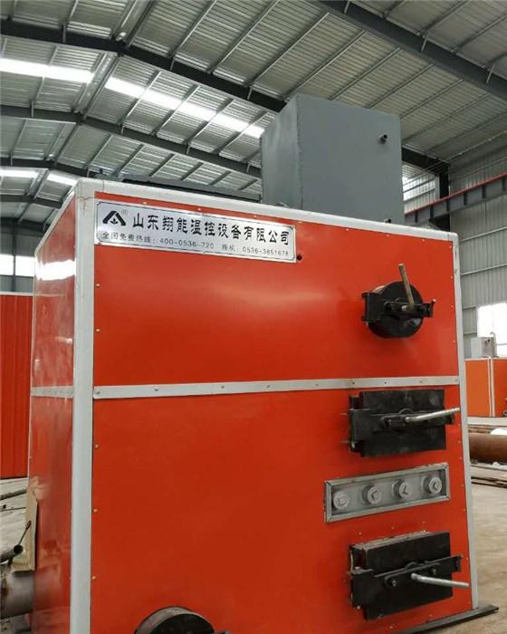 燃煤锅炉节能|燃煤锅炉|翔能温控