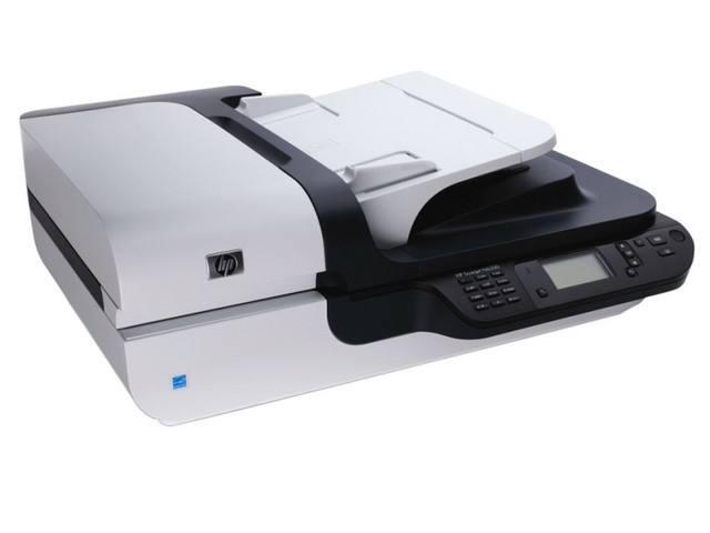 扫描仪|中沧扫描仪|合肥扫描仪